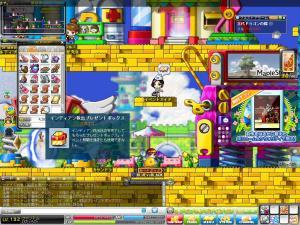 Maple130508_105042.jpg