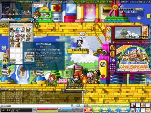 Maple130508_105147.jpg