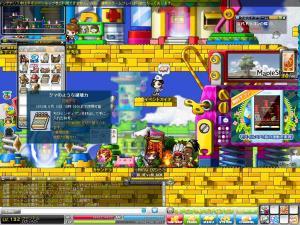 Maple130508_105219.jpg