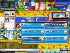 Maple130508_105246.jpg