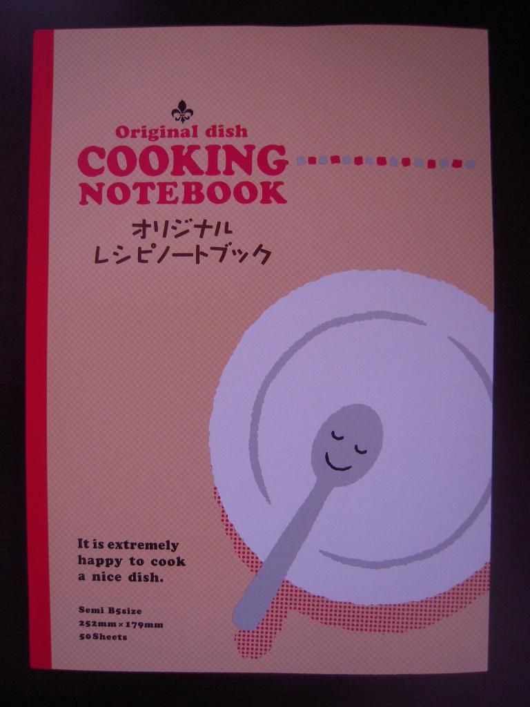 ダイソー☆ オリジナルレシピノートブック☆1