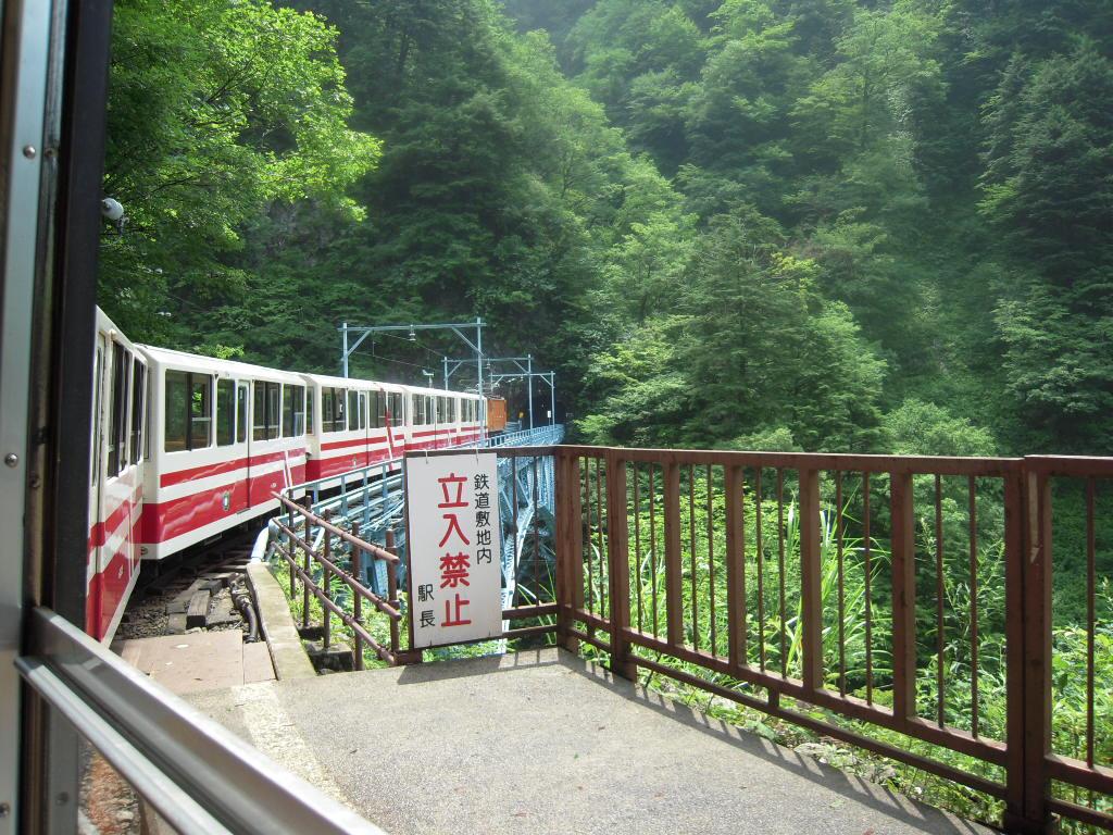 黒部峡谷トロッコ列車☆3