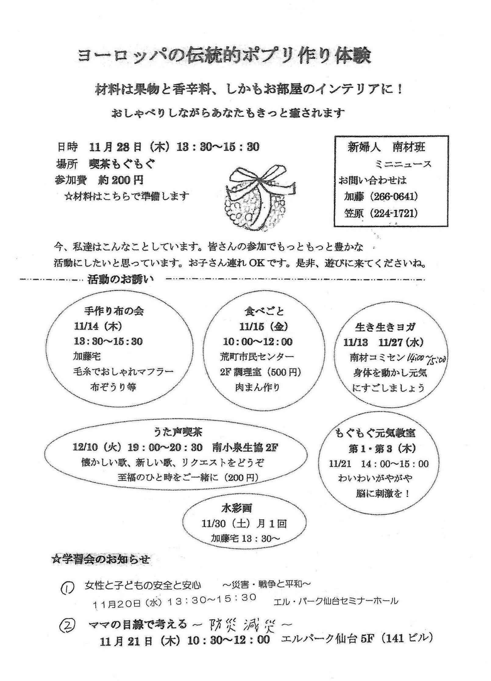 SKMBT_C22013111512190.jpg