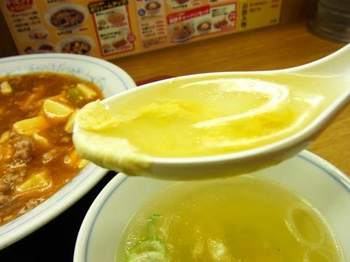 131117-207スープ(S)