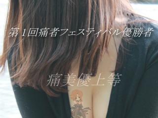 IMG_5521r07.jpg