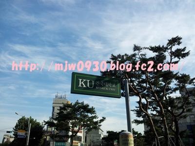 20131019_150951.jpg