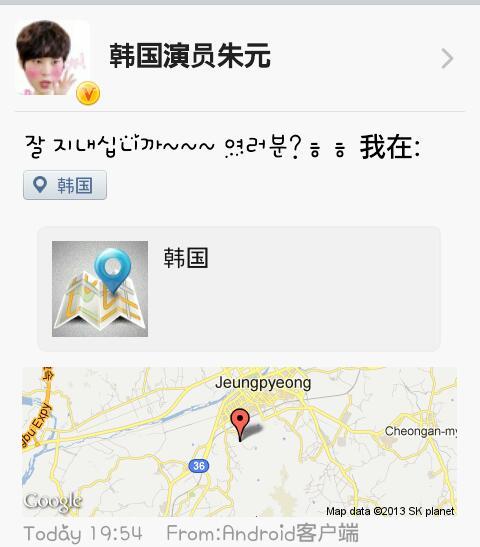 Screenshot_2013-06-23-20-59-34-1.jpg