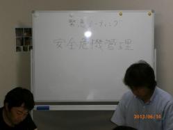 ブログ用 003
