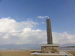 本州最北端の石碑(大間崎)