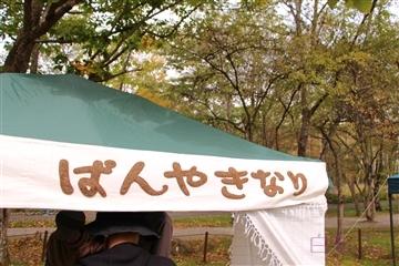 20141021_7.jpg
