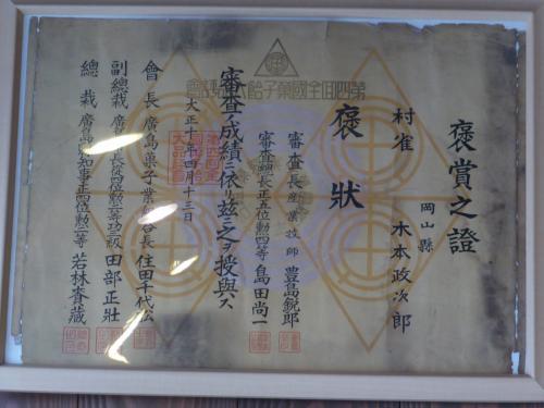 倉敷美観地区 11