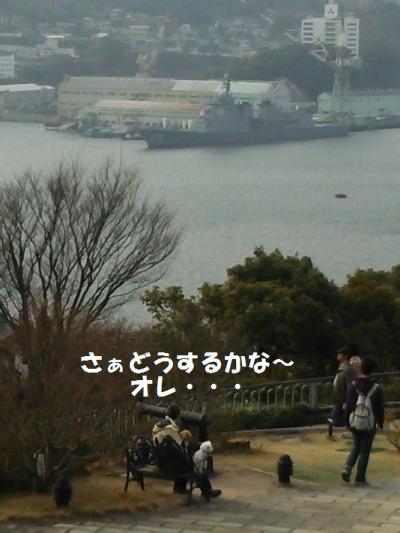 長崎の港A
