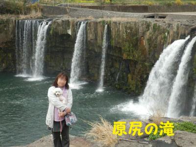 原尻の滝_copy