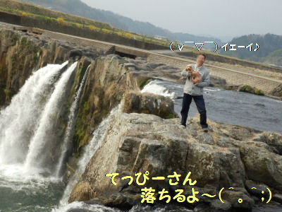 原尻の滝2A_copy