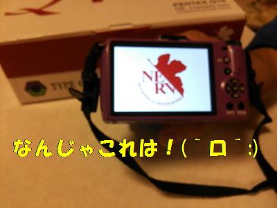 カメラ3A