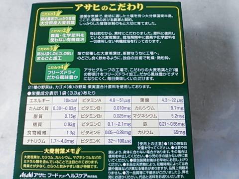 NCM_0596_convert_20140210225832.jpg