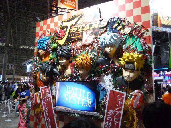 東京ゲームショウ2013バンナム1