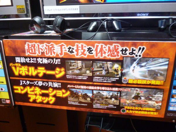 東京ゲームショウ2013バンナム3