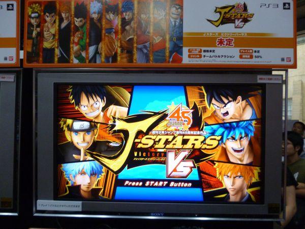 東京ゲームショウ2013バンナム4