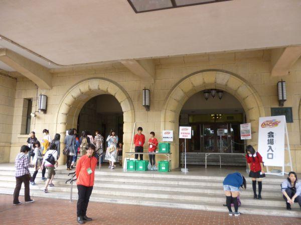 ジャンプスーパーアニメツアー2013名古屋市公会堂