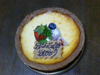 お兄さんの誕生日