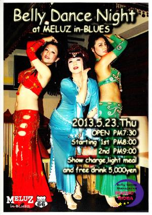 belly+dance+night_0002_convert_20130511151048.jpg