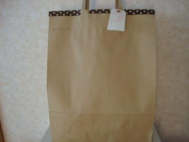 雑貨福袋2