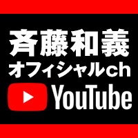 YouTube Official Channelへ