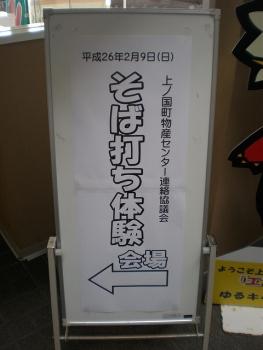 P2090045.jpg