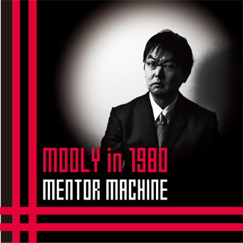 mentor machine jackのコピー