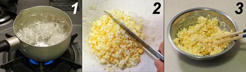 ゆで卵で具を作る