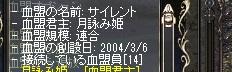 LinC0520.jpg