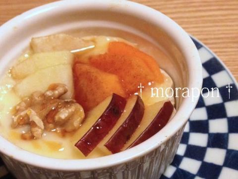 131117 カマンベールのココット焼(秋の果物)