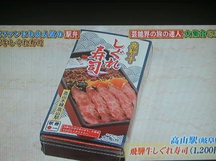 fukaii1309004c.jpg