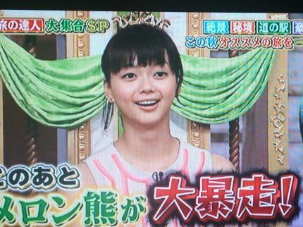 fukaii130928b_c.jpg