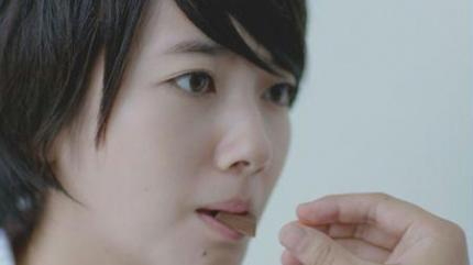 haru_cm131005a_c.jpg