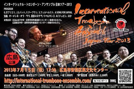 06Hiroshima20130410.jpg