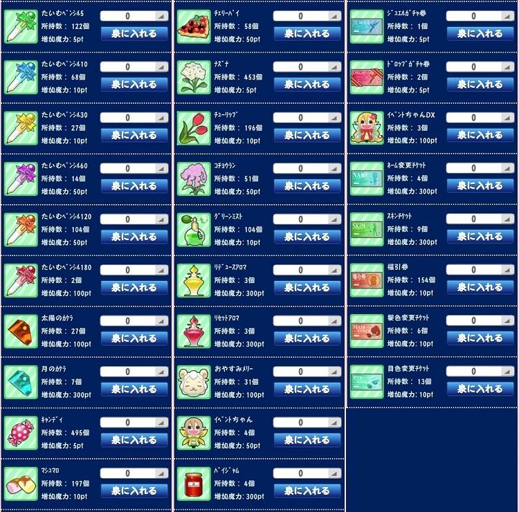 Screenshot_2014-09-28-12-15-18.jpg