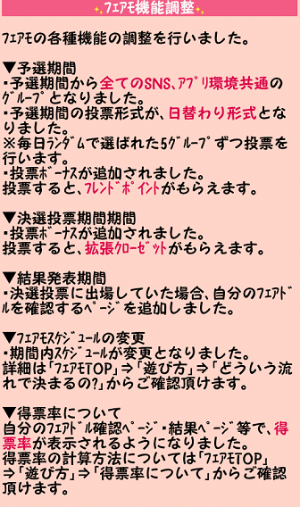 Screenshot_2014-10-11-00-21-46.png