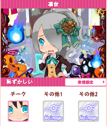 Screenshot_2014-10-29-13-44-44.png