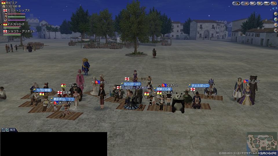 陸戦大会!