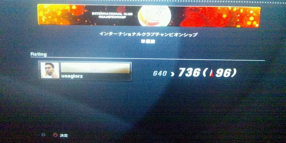 09-22@18-41-42-281_convert_20130925210444.jpg