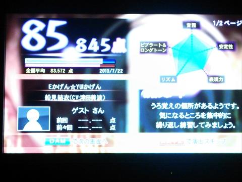 DSC_0074_R.jpg