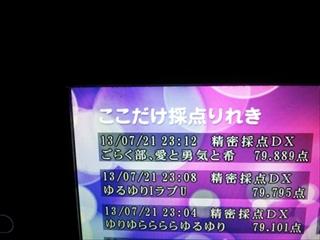 DSC_0075_R_R.jpg