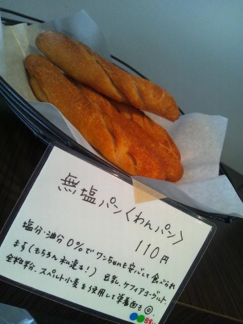 kondo-san 7