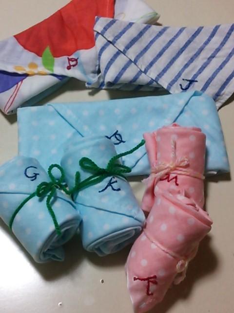 2013 6 30 gift