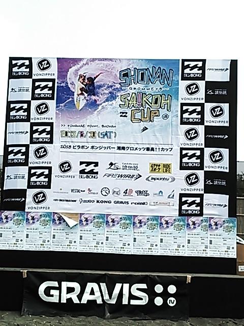 2013 8 10 skate park
