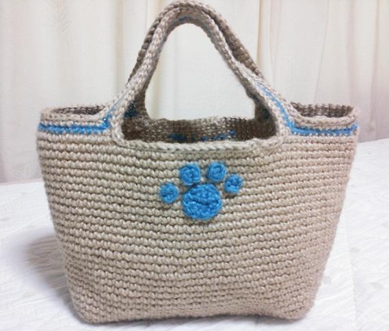 2013 9 7 bag 1 small