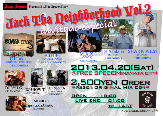 Jack Tha Neighborhood vol,2 - コピー