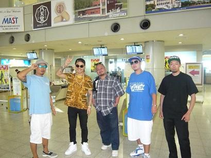 7月29日空港